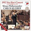 作曲家名: Na行 - New Year's Concert ニューイヤーコンサート / 1992年 カルロス・クライバー&ウィーン・フィル(ハイブリッドSACD) 【SACD】