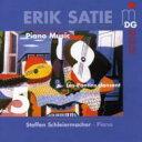 Composer: Sa Line - Satie サティ / ピアノ作品集 Vol.5 Schleiermacher 輸入盤 【CD】