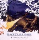 艺人名: B - Battlelore / Sword's Song 【CD】