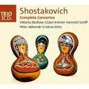 【送料無料】 Shostakovich ショスタコービチ / 協奏曲全集 ムローヴァ、クレーメル、H・シフ、ヤブロンスキー、オルティス、ほか(3CD) 輸入盤 【CD】