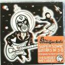 藝人名: L - Los Straitjackets / Supersonic Guitars In 3-d 輸入盤 【CD】