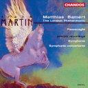 【送料無料】 Martin マルタン / マルタン:交響曲、協奏交響曲、パッサカリア バーメルト/ロンドン・フィル 輸入盤 【CD】