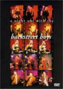 Backstreet Boys バックストリートボーイズ / Night Out With The Backstreetboys 【DVD】