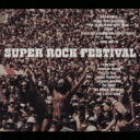 Omnibus - Super Rock Festival 【CD】