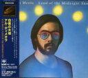 藝人名: A - Al Dimeola アルディメオラ / Land Of The Midnight Sun 【CD】