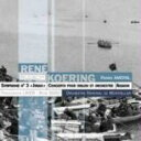 作曲家名: Ka行 - コーリン、ルネ(1940- ) / 交響曲第3番、ヴァイオリン協奏曲、Aigaion Amoyal、Layel、Bosc / Montpellier Nationale. 輸入盤 【CD】