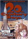 20世紀少年 本格科学冒険漫画 13 ビッグ・コミックス / 浦沢直樹 ウラサワナオキ 【コミック】
