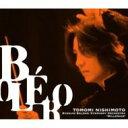 管弦樂 - 【送料無料】 西本智実 / Russian Bolshoi.so Bolero 【CD】