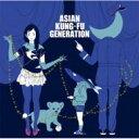 ASIAN KUNG-FU GENERATION アジアン カンフー ジェネレーション (アジカン) / ブルートレイン 【CD Maxi】