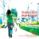Tearful Face / Pop Trip 【CD】