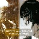 【送料無料】 Lee Konitz / Stefano Bollani / Suite For Paolo 輸入盤 【CD】