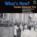 Artist Name: Y - 中谷泰子 / What's New? 【CD】