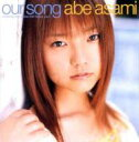 艺人名: A行 - 安倍麻美 / Our Song 【CD Maxi】