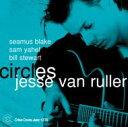 Artist Name: J - Jesse Van Ruller ジェシバンルーラー / Circles 輸入盤 【CD】