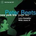 【送料無料】Peter Beets ピータービーツ / New York Trio-page Two 輸入盤 【CD】