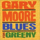 Artist Name: G - Gary Moore ゲイリームーア / Blues For Greeny 輸入盤 【CD】