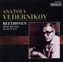 Composer: Ha Line - Beethoven ベートーヴェン / Piano Sonatas.30-32: Vedernikov 【CD】