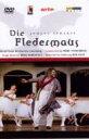 Strauss J2 シュトラウス2世 (ヨハン) / 喜歌劇「こうもり」全曲 ノイエンフェルス演出、ミンコフスキ&モーツァルテウム管弦楽団 【DVD】