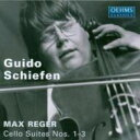Chamber Music - Reger レーガー / 3 Cello Suites: Schiefen 輸入盤 【CD】
