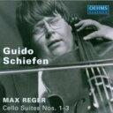 作曲家名: Ra行 - Reger レーガー / 3 Cello Suites: Schiefen 輸入盤 【CD】