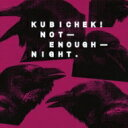 艺人名: K - Kubichek / Not Enough Night 【CD】