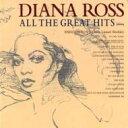 艺人名: D - Diana Ross ダイアナロス / All The Greatest Hits 輸入盤 【CD】