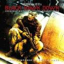 ブラックホーク ダウン / Black Hawk Down 輸入盤 【CD】