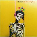 [初回限定盤 ] 忌野清志郎 / Little Screaming Revue / Rainbow Cafe 【CD】
