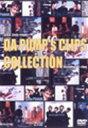 Da Pump ダ パンプ / DA PUMP's CLIPS COLLECTION 【DVD】