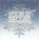 【送料無料】EXILE エグザイル / Exile Ballad Best 【CD】