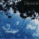 【送料無料】 L'Arc~en~Ciel ラルクアンシエル / Tierra 【CD】
