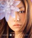 Bungee Price CD20% OFF 音楽中島美嘉 ナカシマミカ / Stars 【CD Maxi】