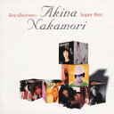 【送料無料】 中森明菜 ナカモリアキナ / Recollection 【CD】