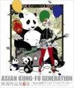 【送料無料】ASIAN KUNG-FU GENERATION アジアン カンフー ジェネレーション (アジカン) / 映像作品集 6〜tour 2009 ワールド ワールド ワールド 【BLU-RAY DISC】
