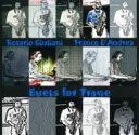 Artist Name: R - 【送料無料】 Rosario Giuliani / Franco Dandrea / Duets For Trane 輸入盤 【CD】