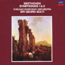 Composer: Ha Line - Beethoven ベートーヴェン / ベートーヴェン:交響曲第1&2番 サー・ゲオルグ・ショルティ 【CD】