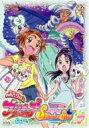 ふたりはプリキュア Splash☆Star 【7】 【DVD】