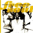Artist Name: E - Earth Wind And Fire アースウィンド&ファイアー / Free Soul. The Classic Of 【CD】