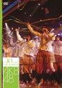 AKB48 エーケービー / チームk 1st Stage: Partyが始まるよ 【DVD】