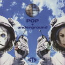 藝人名: G - 【送料無料】 GTS / Pop + Underground 【CD】