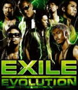 【送料無料】EXILE エグザイル / Exile Evolution 【CD】