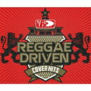 Vp Presents Reggae Driven - Covers Hits 【CD】