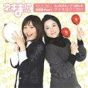 【送料無料】 ネギま!? DJCD Vol.1 【CD】