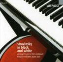 作曲家名: Sa行 - 【送料無料】 Stravinsky ストラビンスキー / 『春の祭典』(2台ピアノ版)、他 ブガッロ=ウィリアムズ・ピアノ・デュオ 輸入盤 【CD】
