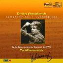 其它 - 【送料無料】 Shostakovich ショスタコービチ / 交響曲第7番『レニングラード』 アーロノヴィチ&シュトゥットガルト放送交響楽団 輸入盤 【CD】