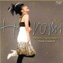 Artist Name: H - 上原ひろみ ウエハラヒロミ / Time Control 輸入盤 【CD】