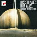 Bungee Price CD20% OFF 音楽ホルスト / ホルスト:『惑星』、プロコフィエフ:『3つのオレンジへの恋』 マゼール&フランス国立管 【CD】