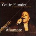 Artist Name: Y - Yvette Flunder / We Won't Be Silent Anymore 輸入盤 【CD】