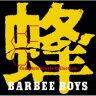 バービーボーイズ / 蜂- Barbee Boys Completes Sigle Collection 【CD】