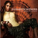 Artist Name: E - Elisabeth Withers / It Can Happen To Anyone 【CD】